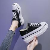 鬆糕鞋 網紅帆布鞋女秋季新款軟底輕便厚底百搭內增高鬆糕鞋女學生鞋