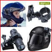 M733 M580 plus M658 Grenzel Aqua E3 m4 m2安全帽機車行車記錄器支架環繞減震固定座GOPRO6 GOPRO5 GOPRO4 hero black