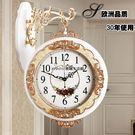 歐式雙面掛鐘 現代客廳靜音時鐘YG-10071