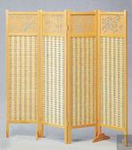 《凱耀家居》竹簾屏風(602) 110-664-4