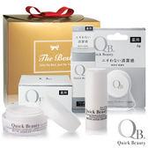超值組合【白金級QB】持久體香膏30g+體香棒20g+隨身瓶6g
