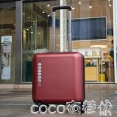 商務行李箱男士迷你輕便拉桿箱女18寸小型旅行箱包登機密碼箱LX coco衣巷