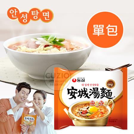 韓國 農心 安城湯麵 (單包入) 國民泡麵  境內版 安城麵 韓國必買