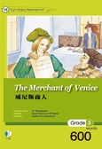 (二手書)威尼斯商人(25K軟皮精裝+1CD)