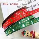 3公尺 聖誕節緞帶 (1cm寬) 聖誕包裝【X035】 禮物包裝 手作包裝 禮物包裝 絲帶 緞帶 羅紋緞帶