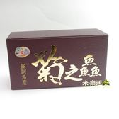 澎湖知名【菊之鱻】干貝醬/小管醬兩入禮盒組~♡零防腐劑、新鮮完整干貝♡~