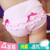 寶寶內褲1-2-3-4-6歲純棉男女童面包褲幼兒童三角褲小童嬰兒短褲 漾美眉韓衣