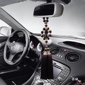 汽車掛件出入平安汽車掛件吊墜貔貅車內吊飾掛飾男高檔創意車載後視鏡飾品(限時八八折)