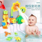 戲水洗澡玩具兒童寶寶男女孩嬰幼兒向日葵噴水花灑小黃鴨 韓慕精品 YTL