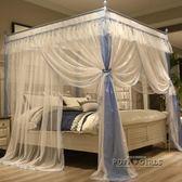 蚊帳三開門1.8m床雙人家用1.5m床宮廷公主風落地加密加厚烤漆支架YDL