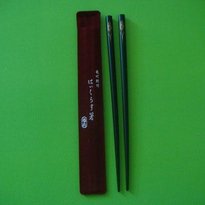 梅町筷袋組(暗紅色)/環保餐具組