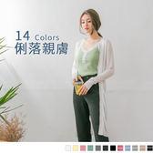 OrangeBear《FA0837》絲光棉透膚素色/條紋開襟長版外套.14色--適 XL~5L