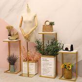 服裝店流水臺裝飾櫥窗衣架展示架中島展示臺櫃高低置物桌子 LX 夏洛特