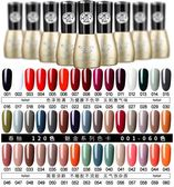 光療指彩 指甲油膠美甲店專用新款蔻丹芭比乳白酒紅新品新款色全套光療甲油膠【交換禮物】