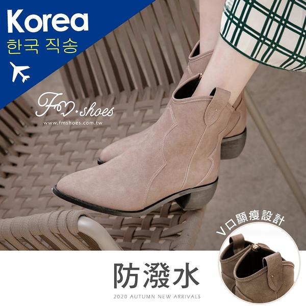 靴.防潑水V口西部牛仔短靴(咖)-大尺碼-韓國精選-FM時尚美鞋.Shine