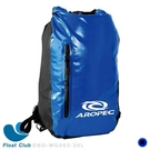 AROPEC 20公升防水後背包/防水袋/乾式袋 - Tide潮汐 DBG-WG062-20L-BU