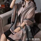披肩夏季空調房辦公室加厚韓版大長保暖百搭秋冬季圍巾女兩用 法布蕾輕時尚