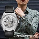 EMPORIO ARMANI 亞曼尼 AR60003 紳士品味鏤空時尚設計機械錶 熱賣中!