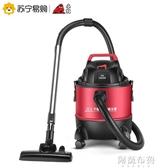 吸塵器 小狗吸塵器D-807家用辦公室強力地毯桶式干濕吹大功率吸塵清潔 阿薩布魯