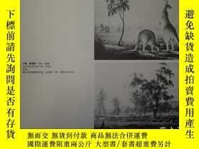 二手書博民逛書店【75年文革畫展導覽冊】1975年在北京和南京舉辦的澳大利亞風景畫展覽手冊罕見