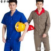 男士工作服套裝男工裝長袖短袖 勞保服建筑電焊汽修工廠工地廠服     原本良品