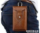 6寸華為Mate8手機袋NXTAL10腰包豎款掛腰皮套手機包薄穿皮帶男士9 维娜斯精品屋