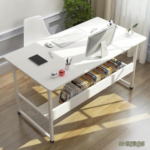 電腦桌台式家用辦公桌簡約寫字台學生簡易書桌臥室組裝單人小桌子wl10976[3C環球數位館]