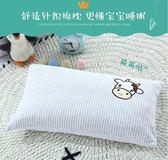 兒童枕頭3-6歲幼兒園全棉學生枕芯卡通純棉嬰兒四季通用小孩寶寶父親節促銷