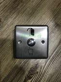 【 麗室衛浴】E-030-2白鐵蒸氣機控制器面板 蒸汽機斷電器