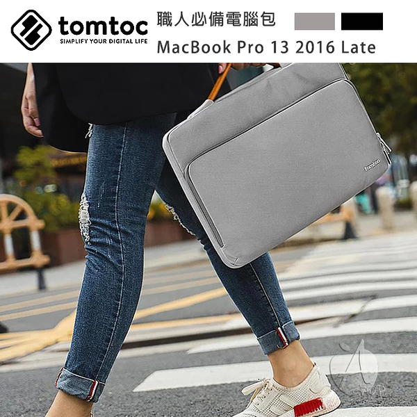 【A Shop】Tomtoc 職人必備 適用於 13  吋 Apple MacBook Pro 2016 Late 電腦包