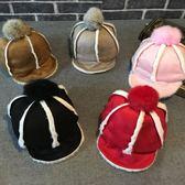 男女童保暖毛帽韓版兒童鹿皮毛絨棒球帽寶寶兔毛球軟帽檐冬季加厚男女嬰兒保暖帽