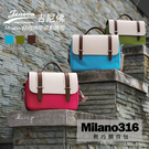 【現貨】Milano 316 米蘭休閒相機包(大) Jenova 吉尼佛 1機2鏡 單眼 微單 收納 側背包 相機包
