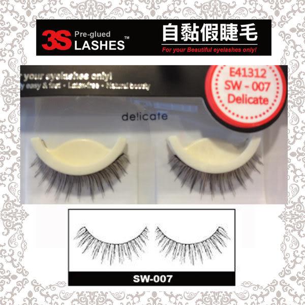3S 自黏假睫毛★002★ 大眼娃娃假睫毛專賣店 近千種假睫毛品牌及款式