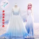 萬聖節衣服冰雪2愛莎公主裙女童elsa艾莎女王連衣裙萬聖節兒童演出禮服