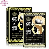 奇拉朵 黑珍珠蝸牛修護黑面膜KilaDoll (5片/盒)  大樹