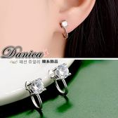 無耳洞耳環 現貨 專櫃CZ鑽閃耀微鑲4爪單鑽4MM水晶U型夾式耳環 S91335 Danica 韓系飾品 韓國連線