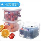 日本進口冰箱收納盒水果保鮮盒廚房塑料透明帶蓋長方形食品密封盒    原本良品