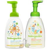 【一天出貨】Babyganics 寶寶洗髮沐浴慕斯 473ml 三款可選【百奧田旗艦館】