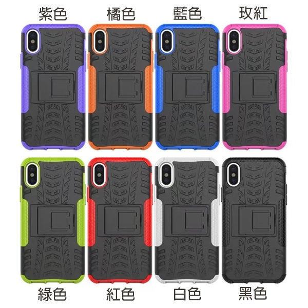 Sony XA2+ XA2 Ultra XA1+  XA1 Ultra L2 手機殼 炫紋防摔殼