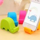 Loxin 可愛動物手機支架【SA1003】手機座 懶人支架 手機平板iphone支撐架 名片架 手機週邊