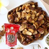 台灣 彰化名產 青龍牌田豆酥 350g 芳香藥膳田豆酥 田豆酥 蠶豆 蠶豆酥 零嘴