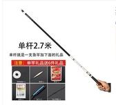 龍紋鯉魚竿碳素超輕超硬3.9 5.4 6.3 7.2米長節手竿臺釣竿釣魚竿