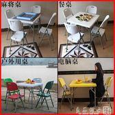 可折疊方桌便攜式麻將桌餐桌兩用書桌子小戶型家用飯桌正方形簡易igo   良品鋪子