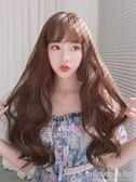 假髮女長捲髮大波浪中長髮蓬鬆自然網紅可愛全頭套式逼真空氣瀏海 晴天時尚館