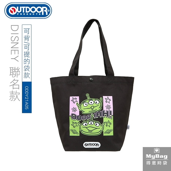 OUTDOOR x DISNEY 手提包 玩具總動員聯名款 TOYS 霓虹 三眼怪 小包 購物袋 ODDY21A07 得意時袋
