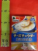 VONO盒湯 起司巧達濃湯 59.4g 一盒三袋入#一箱60盒