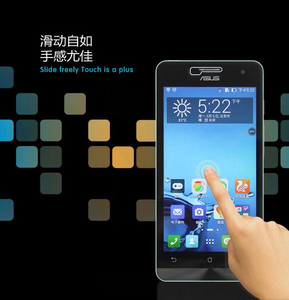 【TG】ASUS 鋼化膜ZenFone ZE620KL ZE500KL ZC520KL ZC553KL  ZC554KL ZD552KL 鋼化玻璃膜0.3mm
