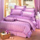 粉紅花園 40支棉七件組-5x6.2呎雙人-鋪棉床罩組[諾貝達莫卡利]-R7023-M