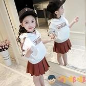 女童套裝兒童裝衛衣半身裙子兩件套裙【淘嘟嘟】