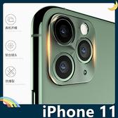 iPhone 11 Pro Max 類金屬加厚鏡頭貼 圓圈墊高螢幕保護貼 完美保護防刮花 不影響拍照/攝 一枚裝